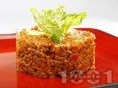 Рецепта Вкусно вегетарианско ризото с пресни (или замразени) гъби манатарки, зеленчуци и сирене пармезан